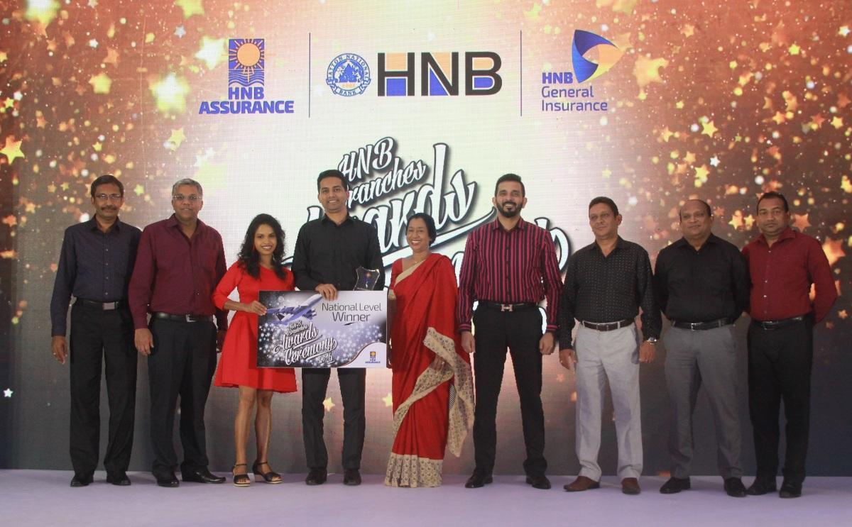 HNBA and HNBGI Felicitate Managers of HNB