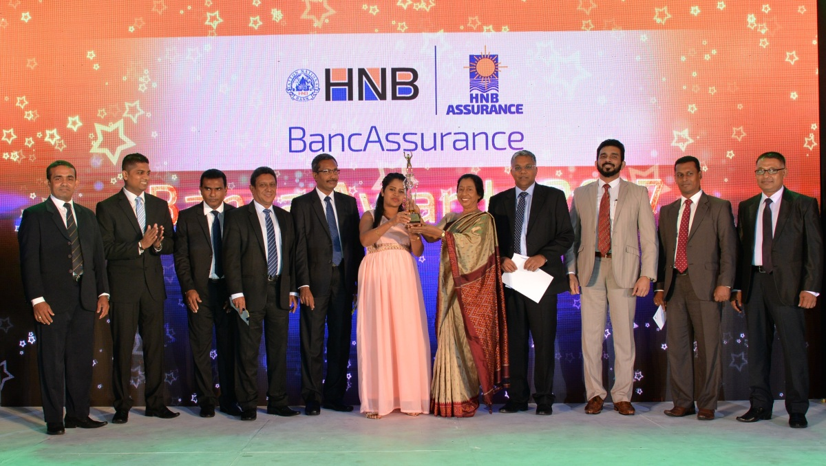 HNBA Holds its Annual Banca Award Ceremony